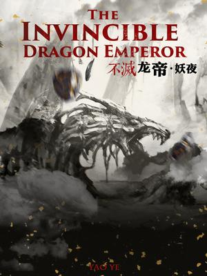 The Invincible Dragon Emperor