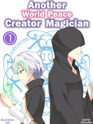 Another World Peace Creator Magician