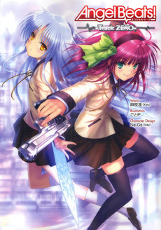 Angel Beats! – Track Zero