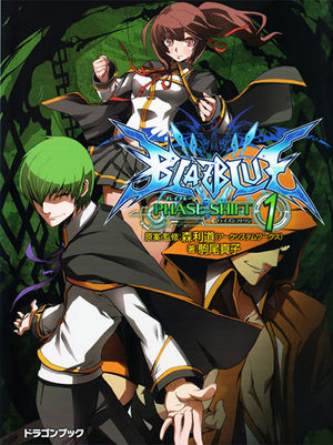 BlazBlue – Phase Shift